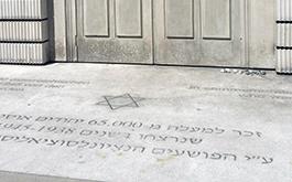 vienna-ebraica-tour-visita-guidata-italiano